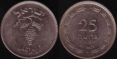 25 Prutah - 1954