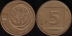 Israele – 5 Agorot – 1987
