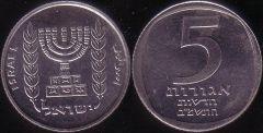 Israele – 5 New Agorot – 1982