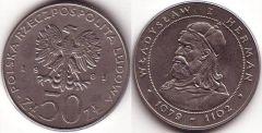 50 Zlotych - 1981 - Ladislao I