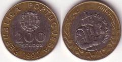 200 Escudos - 1992