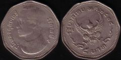 5 Baht - 1972