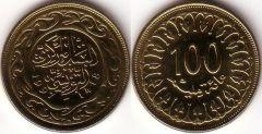 Tunisia – 100 Millim – 1997