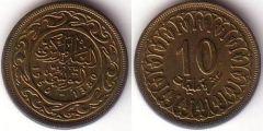 Tunisia – 10 Millim – 1960