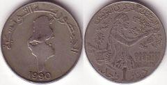 Tunisia – 1 Dinar – 1990