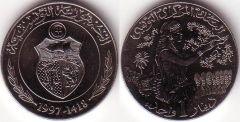 Tunisia – 1 Dinar – 1997