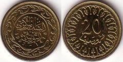 Tunisia – 20 Millim – 1997