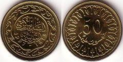 Tunisia – 50 Millim – 1997