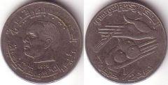 Tunisia – ½ Dinar – 1976