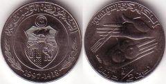 Tunisia – ½ Dinar – 1997
