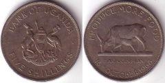 5 Shillings – 1968 – FAO