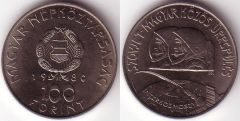 Ungheria - 100 Forint – 1980