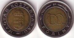 Ungheria - 100 Forint – 1997