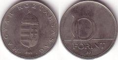 Ungheria - 10 Forint – 1993