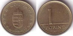 Ungheria - 1 Forint – 1993