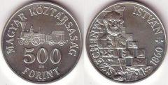500 Fiorini – 1991 – Szechenyi