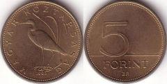 Ungheria - 5 Forint – 1993