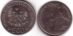 500 Zlotych - 1989 - Ladislao II Iagellone