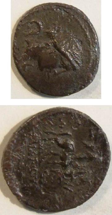 AEMILIA 20 - Denario