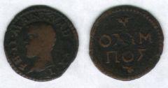 Quattrino, Federico II Gonzaga