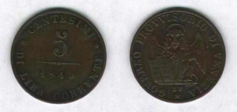 5 cent 1849 - Governo provvisorio di Venezia
