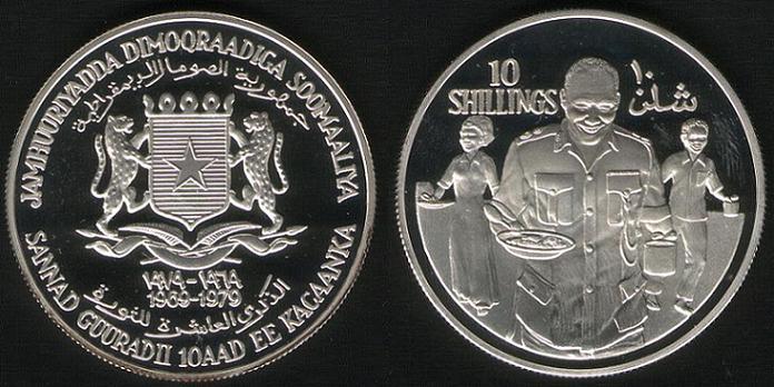 10 Shillings - 1979 (Lavoratori)