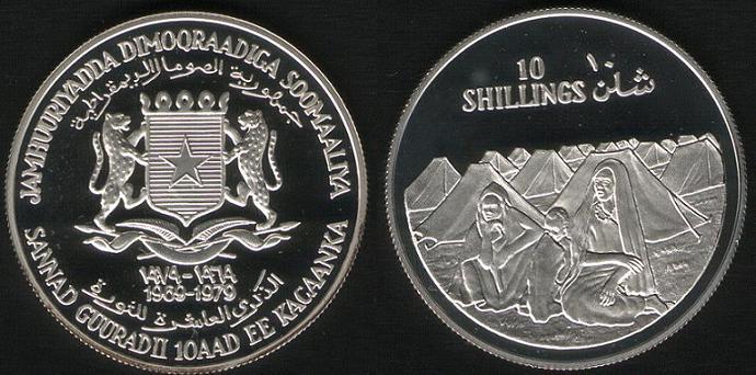 10 Shillings - 1979 (Tendopoli)