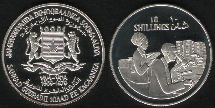 10 Shillings - 1979 (Ricercatori)