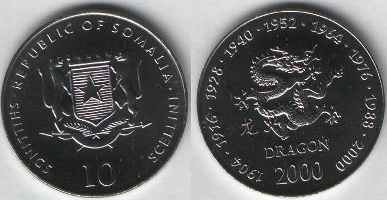10 Scellini - 2000 - Dragone