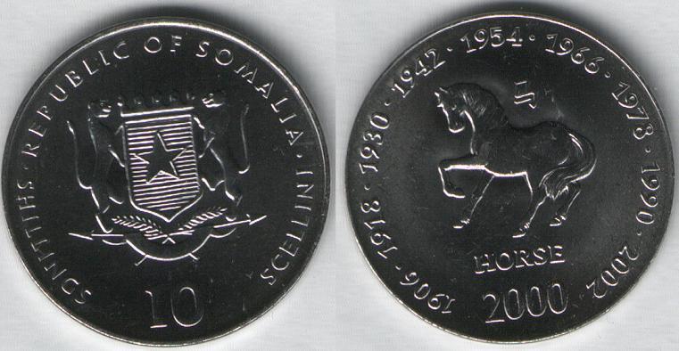 10 Scellini - 2000 - Cavallo