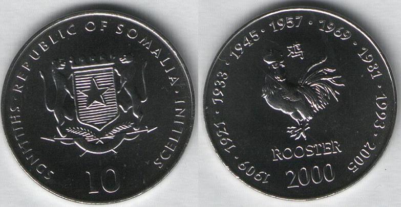 10 Scellini - 2000 - Gallo