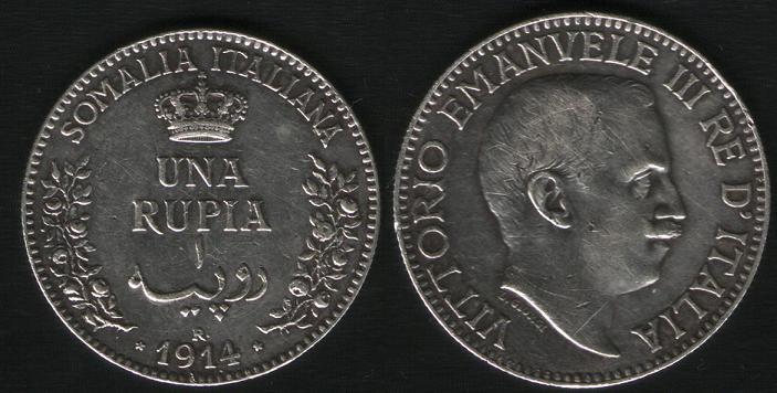 1 Rupia - Somalia Italiana