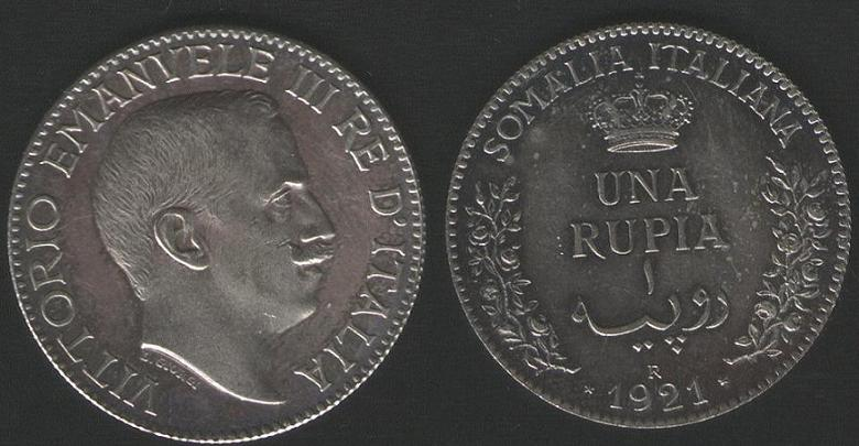 1 Rupia - 1921