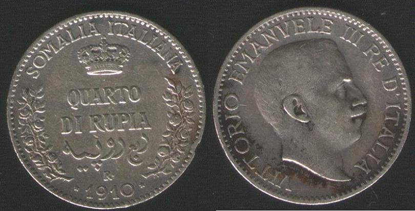 1/4 Rupia - Somalia Italiana