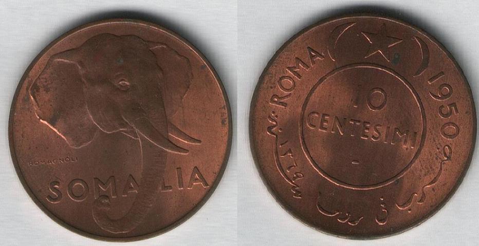 10 Centesimi - Somalia AFIS
