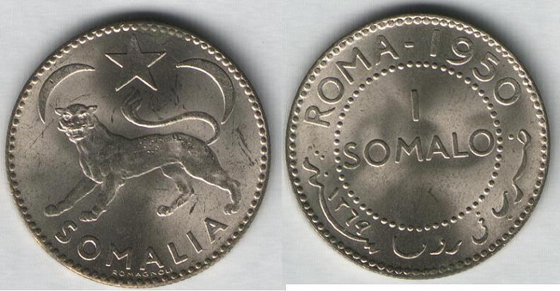 1 Somalo - Somalia AFIS