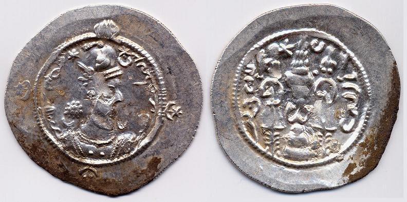 Hormazd IV (579-590 d.c.)
