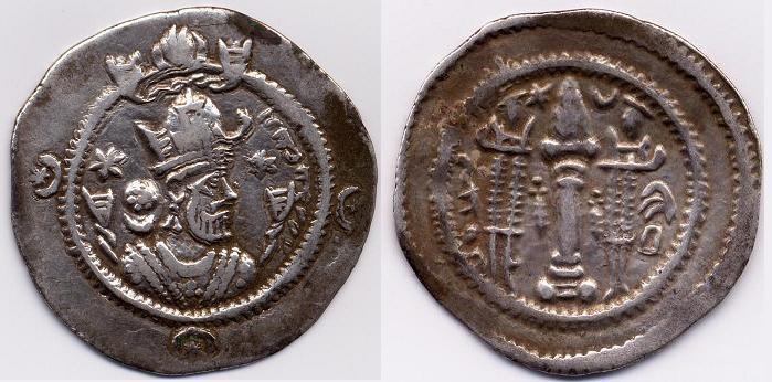 Kavad I (488-497 & 499-531 d.c.)