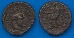 Claudio II il gotico - Tetradramma