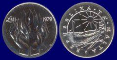 1 Pound - 1979