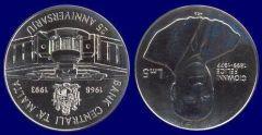 5 Liri - 1993