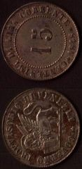 Governo Provvisorio di Venezia 15 centesimi 1848