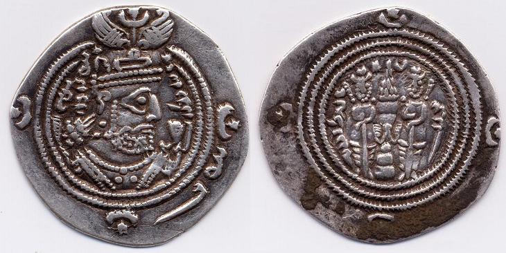 Khusro II (591-628 d.c.)